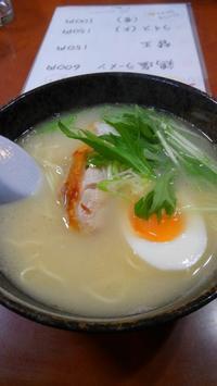 居酒屋の鶏塩ラーメン - おでかけメモランダム☆鹿児島