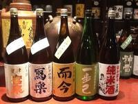 本日入荷の日本酒&空席情報 - 日本酒・焼酎処 酒肴旬菜 一季のブログ