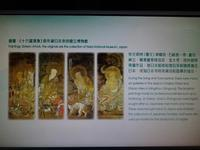 跨越海洋@香港歴史博物館(HKミュージアムオブヒストリー)3(海外旅行部門) - 香港貧乏旅日記 時々レスリー・チャン