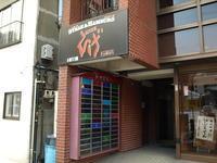札幌ステーキ・ハンバーグ ひげ 6条店その2(粗挽きハンバーグ&ハンキングテンダー) - 苫小牧ブログ