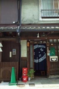 阪神大震災から22年 - ●▲◆ ほんまかいな de おら・U-タン ◇▽◎