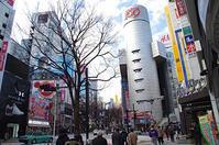 1月18日(水)今日の渋谷109前交差点 - でじたる渋谷NEWS