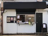 1月18日水曜日です♪ - 上福岡のコーヒー屋さん ChieCoffeeのブログ