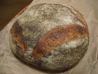 旨かったカンパーニュ - slow life,bread life