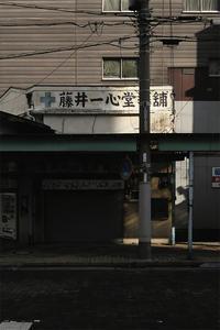 Color-199 - mogaji