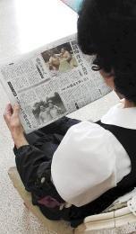 戦後最大のイベント、東京五輪が生んだ英雄、円谷幸吉が亡くなって五十回忌。最愛の女性五十回忌機に心境 - フリータイム・人生 まだ旅の途中【平蔵の独り言】