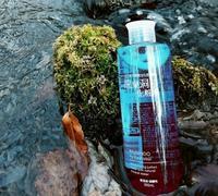 岩手県岩泉町の水龍泉洞の化粧水 - ピースケさんのお留守ばん