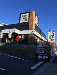 町田多摩境:「お好み焼本舗」の食べ放題。ステーキ分厚いっ!!! - CHOKOBALLCAFE