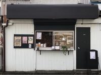 1月19日木曜日です♪ - 上福岡のコーヒー屋さん ChieCoffeeのブログ