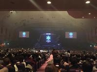 ギュコン2017〜One Voice〜 - おはけねこ 外国探訪
