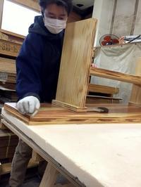 続々・カブラキメイドテーブルと定休日のおしらせ - 鏑木木材株式会社 ブログ