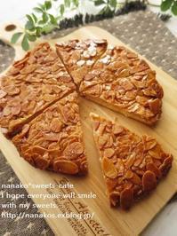 フロランタン・キャラメルヌガーの作り方(パン・スイーツ部門) - nanako*sweets-cafe♪