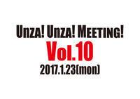 DJ Uncleowen 1/23(月) - UNCLEOWEN blog