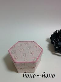 六角形の小さな箱 - hono-hono