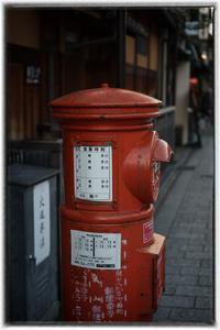 祇園-9 - Hare's Photolog