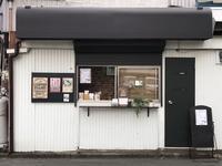 1月20日金曜日です♪ - 上福岡のコーヒー屋さん ChieCoffeeのブログ