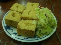 (台中:臭豆腐)穴をあけて~穴を埋めて食べる臭豆腐にはまっています~♪ [旅行・お出かけ部門] - メイフェの幸せ&美味しいいっぱい~in 台湾
