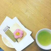 1/19鍋焼きうどん - yogaram