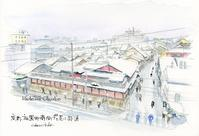 雪の祇園町南側 - 風と雲