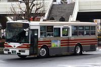 (2017.1) 関東自動車・宇都宮200か567 - バスを求めて…