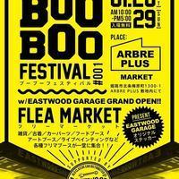 BOOBOO Fest Market #001に出店させて頂きます! - Knotts Berry  open 準備!