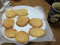 柚子ドロップクッキー - ごはんにっき