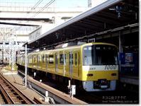 【き】黄色い電車:きいろいでんしゃ - ネコニ☆マタタビ