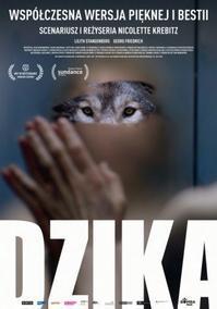 「ワイルド わたしの中の獣」 - ヨーロッパ映画を観よう!