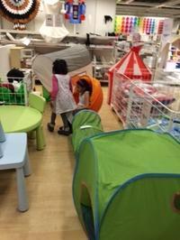IKEAで遊ぶ - ブリアンヌのお散歩日記