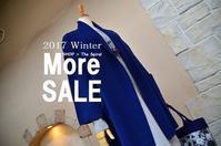 """2017 Winter More SALE !...1/22sun"" - SHOP ◆ The Spiralという館~カフェとインポート雑貨のある次世代型セレクトショップ~"