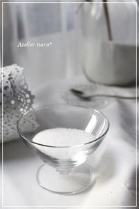 しお・塩・SALT - Atelier tiara