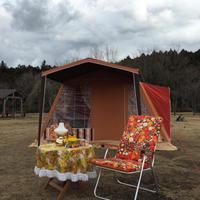 暖色キャンプ - avidite