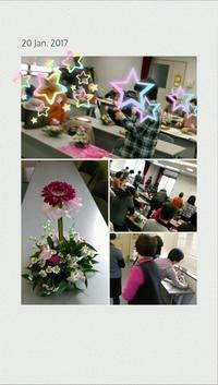 楽しい楽ちん花時間第4回目(全6回) - 花サークルAmelyの花時間