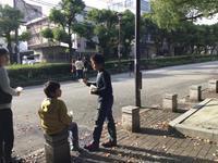 国語未来塾*神戸教室のご案内 - 国語で未来を拓こう