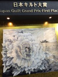 国際キルトフェスティバル2017へ - 風の彩り-2