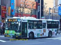 東京都交通局B-K516【三田市】 - 注文の多い、撮影者のBLOG