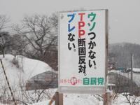 問題はトランプ大統領ではなく大企業とマスコミだ - 井上靜 網誌