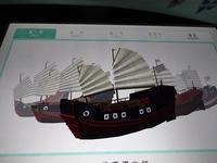 跨越海洋@香港歴史博物館(HKミュージアムオブヒストリー)6(海外旅行部門) - 香港貧乏旅日記 時々レスリー・チャン