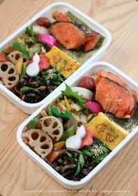 鮭海苔弁 ✿ クリームシチュー(๑¯﹃¯๑)♪ - **  mana's Kitchen **