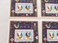 1月のレッスン / お年玉切手シート - y-hygge