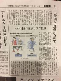 太極拳MAGIC - reinalogue 楊名時太極拳と日々雑記 楊玲奈
