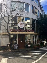 クルミドコーヒー 西国分寺 - 4EVER PRINCESS