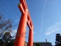 「茶碗の中の宇宙展」樂家一子相伝の芸術。京都国立近代美術館にて。(会期終了) -  「幾一里のブログ」 京都から ・・・
