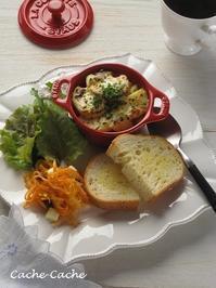 ドフィノワでワンプレート朝食 & IKEAへ♪ - キッチンで猫と・・・