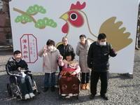 ☆新年会・成人を祝う会☆ - 生活介護事業所 パルめぐみ パル風だより ブログ版