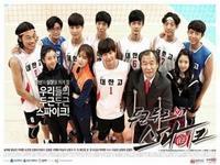 恋のドキドキスパイク - 韓国俳優DATABASE