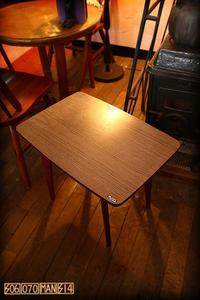 1970s Vintage カリモクのデコラミニテーブル オールド - アンティークショップ 506070mansion 札幌 買取もやってます!