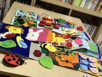 ◆布おもちゃのお手入れ - おうち文庫