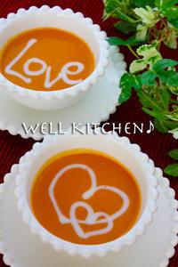 トマトポタージュはダーリン♡への伝言(料理・お弁当部門) - 家族みんなのニコニコごはん