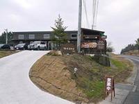 菊池市に本格的な溶岩石窯焼きピザ専門店「マローネ・ストラーダ」がオープンしました! - FLCパートナーズストア